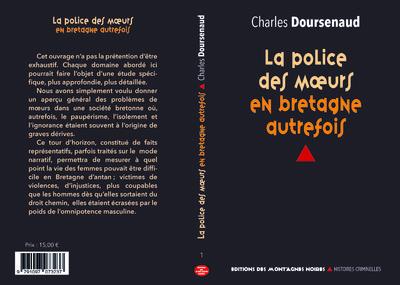 La police des moeurs en Bretagne autrefois
